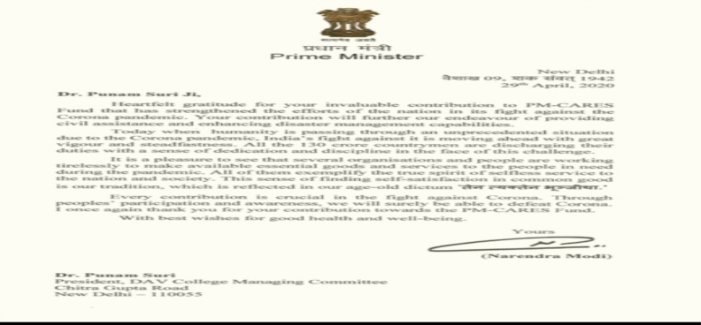 Letter by Prime Minister